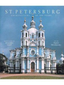 Abbeville Press    st petersburg architectures