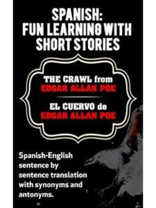 Sarah Retter synonym  short stories