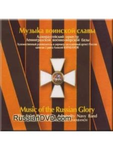 Rus-DVD-CD band  st petersburgs