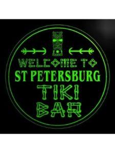 ADV PRO bar  st petersburgs