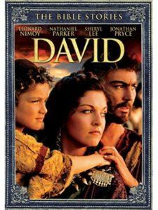 bible story of david