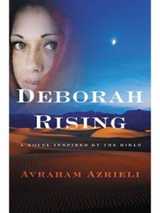 Avraham Azrieli deborah  bible stories