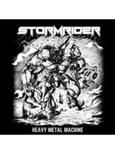 710646 Records DK heavy metal machine
