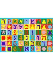 LA Rug Co hebrew  number 8S