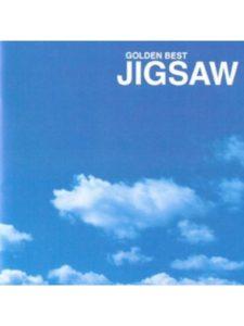 SPLASH RECORDS LTD (LONDON)    jigsaw sky highs
