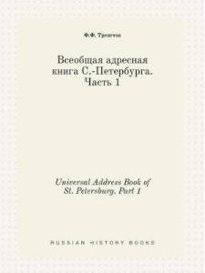 Book on Demand Ltd. job  st petersburgs