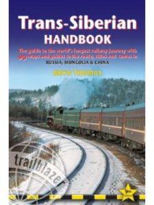 TrailblazerPublications map russia  trans siberian railways
