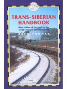 Trailblazer Publications map russia  trans siberian railways