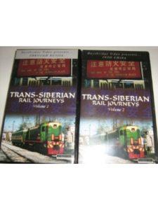 Haysbridge Video rail journey  trans siberians