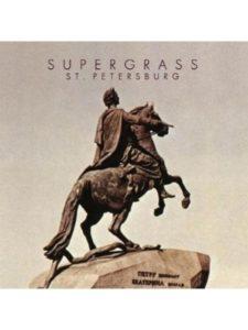 amazon supergrass  st petersburgs
