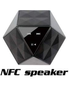 XUEME top 10  bluetooth audio receivers