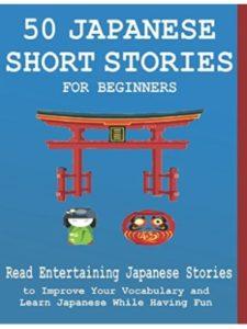 Yokahama English Japanese Language and Teachers Club vocabulary  short stories