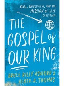 Bruce Riley Ashford    bible story creations