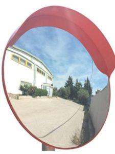 SJB bunnings  convex mirrors