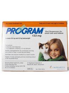 Novartis flea pregnant cat  treatments