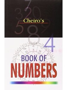 Goodwill Publishing House fortune  house numbers