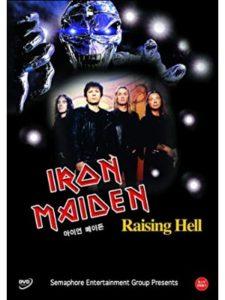 amazon    heavy metal concerts