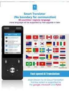 E-huge Technology Ltd- hindi  french dictionaries