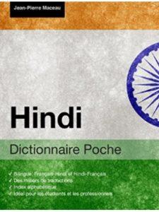 amazon hindi  french dictionaries