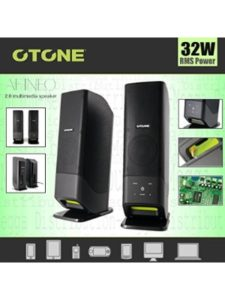 Otone home theater review  speaker systems