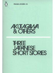 Akutagawa and Others japanese  short stories