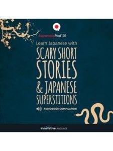 Innovative Language Learning LLC japanese  short stories