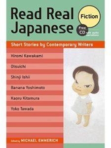 Michael Emmerich japanese  short stories