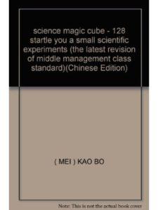 ( MEI ) KAO BO latest  science experiments