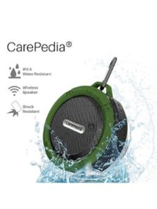 CarePedia layout  home cinema speakers