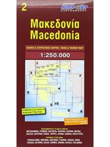 Road Editions    macedonia geography maps