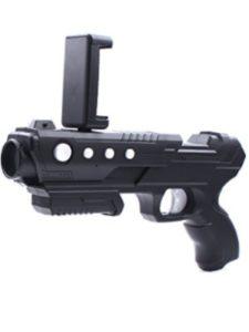 iProtect reading  radar guns