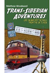 Lanna Hall    trans siberian railway trains