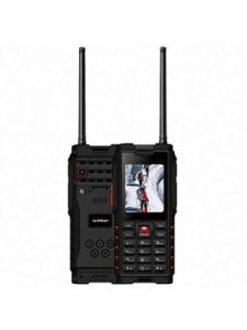 Ioutdoor gsm phone