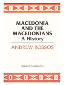 Andrew Rossos world  macedonia maps