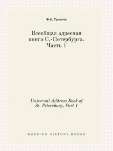 Book on Demand Ltd. yoga  st petersburgs